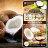 【日本Beaute Sante-lab生酵素230】自然宣言,天然椰子油膠囊(90粒) 0