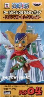 日版金證 WCF 人氣角色 人氣票選篇 單售 騙人布 狙擊王 海賊王 公仔