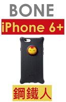 漫威英雄Marvel 周邊商品推薦【原廠盒裝】Bone Marvel 漫威 復仇者聯盟系列 iPhone 6 Plus 5.5 吋泡泡保護套(鋼鐵人)iPhone 6+ 保護殼