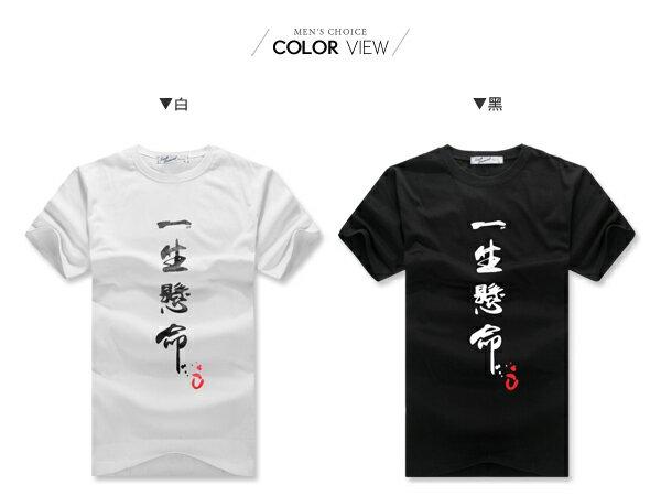 ☆BOY-2☆【NAA204】一生懸命 潮流個性短袖T恤 2