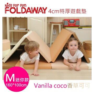 韓國 【FoldaWay】4cm特厚遊戲地墊(M)(迷你款)(160x100x4cm)(6色) 1