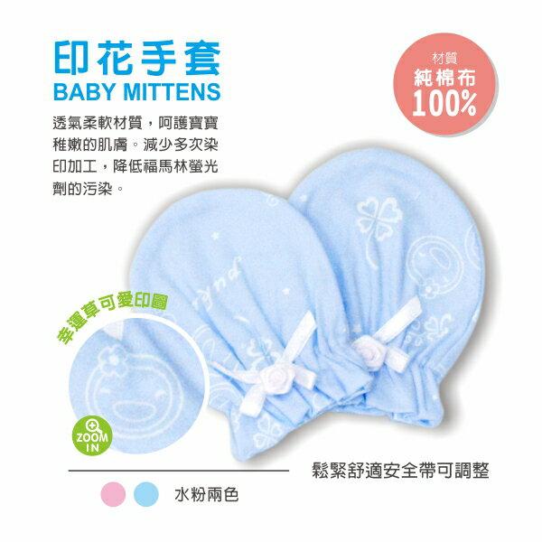 『121婦嬰用品館』PUKU護手套 0-12m 3