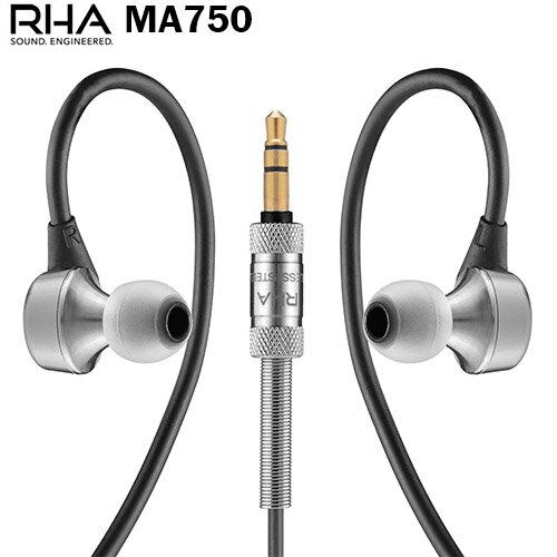 英國 RHA  MA750 頂級隔音入耳式耳機,公司貨保固三年