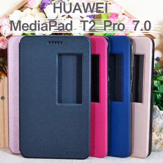 【視窗】華為 HUAWEI MediaPad T2 Pro/M2 青春版 7.0 專用皮套/書本式翻頁皮套/保護皮套/支架斜立展示