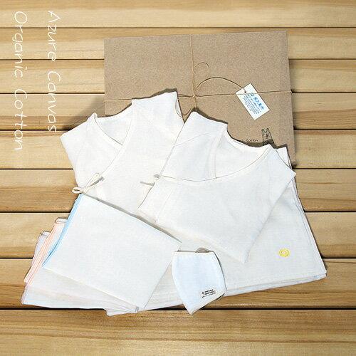 台灣【藍天畫布】紗布彌月禮盒 (附提袋) 0