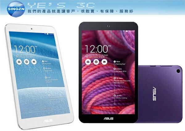 「YEs 3C」福利品 ASUS ME181CX-1B006A 平板 8吋/四核/1GB/8GB 有發票  yes3c