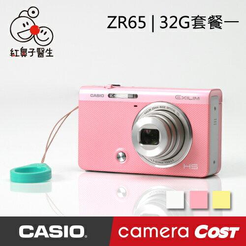 【32G套餐一】CASIO ZR65 WIFI 贈SanDisk 32G+電池+座充+原廠相機包+嚴選四單品  新一代 ZR55 ZR50 WIFI 傳輸 翻轉螢幕 美肌 美顏 自拍神器 0