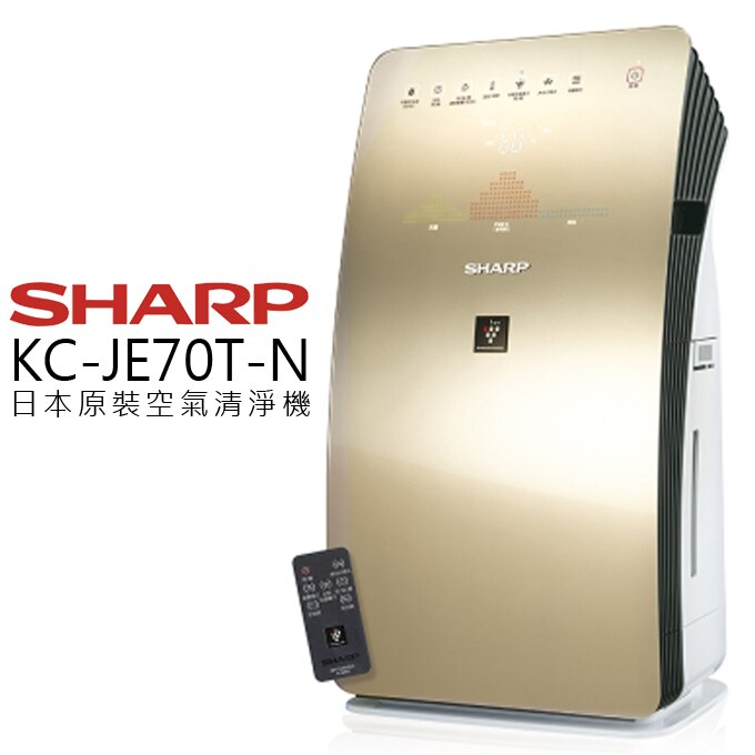 SHARP  黃金盾 空氣清淨機