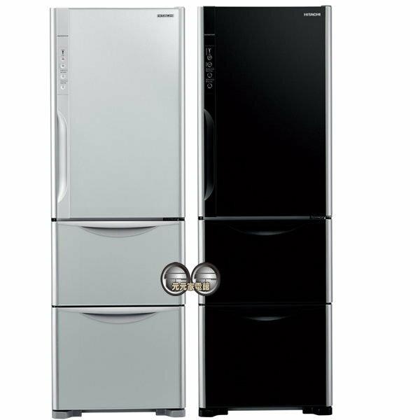 【HITACHI日立】385L三門冰箱 RG41WS~(限區配送安裝)~缺貨中~