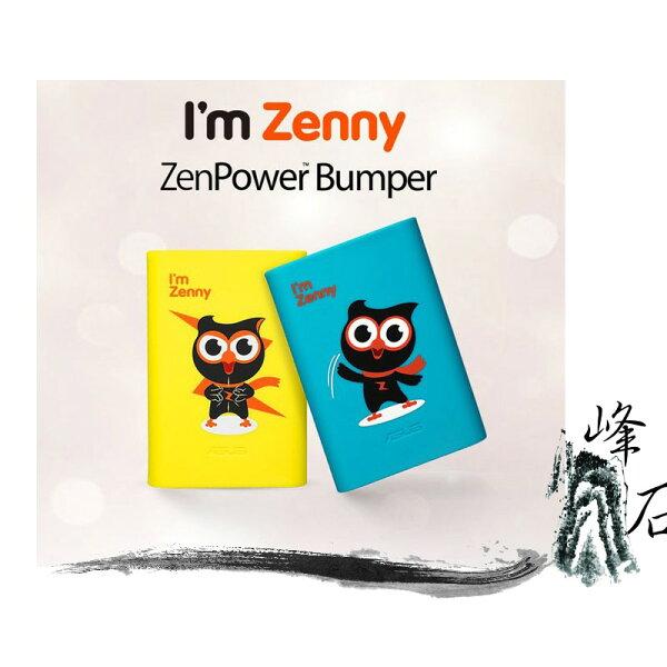 樂天限時優惠!ASUS ZenPower 保護套 (Zenny Hello 打招呼)  藍