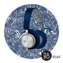 【集雅社】B&O PLAY H6 LE 百事可樂聯名全球限量版 經典耳罩式耳機 藍色 分期0利率 免運