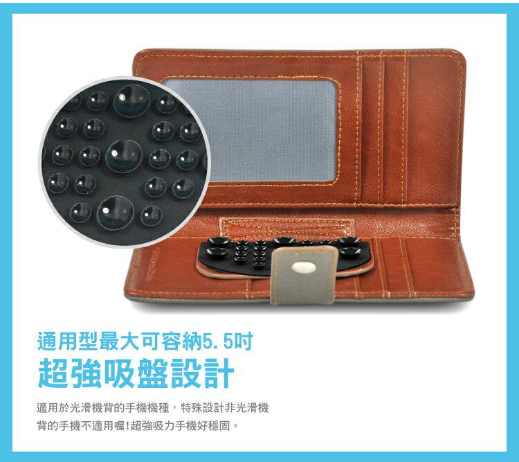 [全型號]小小兵通用型吸盤手機皮套-國王兵 正版授權 手機殼 手機套 [萬用,Apple,HTC,Sony,三星,6吋] 2