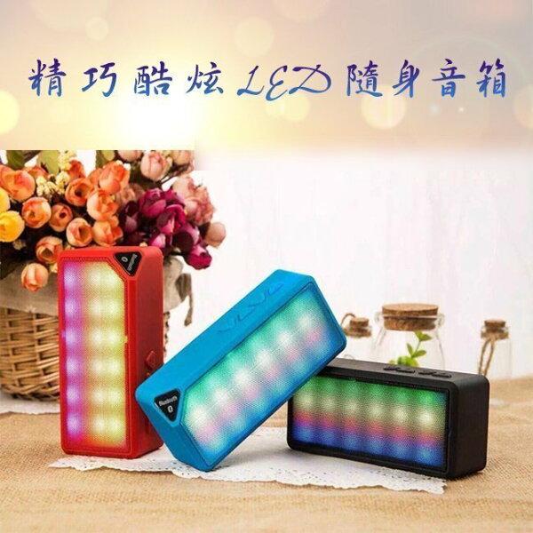 插卡 調頻 藍芽 LED 隨身音箱喇叭 多媒體喇叭 小魔方精巧炫彩LED隨身音箱