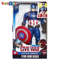 美國隊長周邊商品推薦玩具反斗城 漫威美國隊長3 終極聲光美國隊長 漫威 Marvel Avenger