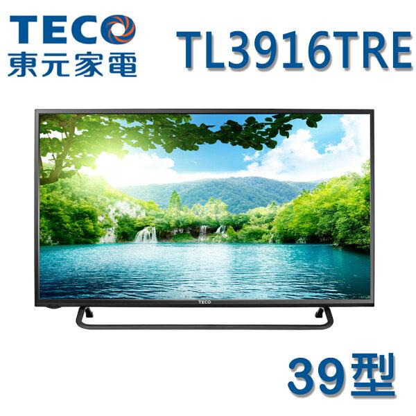 【TECO東元】39型 低藍光 LED液晶顯示器+視訊盒 TL3916TRE+TS1305TRA