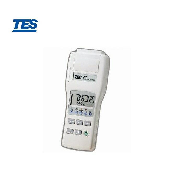 泰仕 TES-32A 電池測試器 (RS-232) - 限時優惠好康折扣