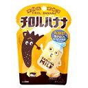 松尾香蕉牛奶巧克力 52g