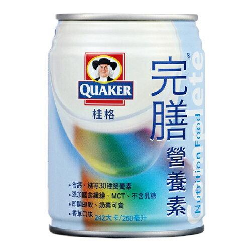 QUAKER桂格 完膳營養素(香草口味)24罐/箱