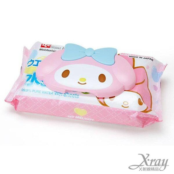 X射線【C157732】美樂蒂造型蓋濕紙巾,嬰兒濕紙巾/溫濕紙巾/不刺激肌膚