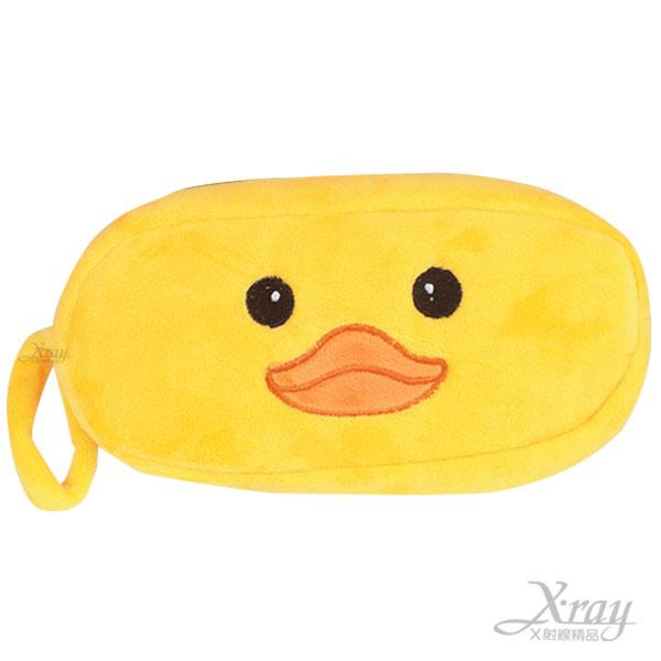 X射線【C250087】黃色小鴨絨毛扁筆袋,筆盒/文具包/開學季