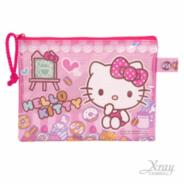 X射線【C915598】Hello Kitty防水面網背拉鍊文件袋(粉),多用途防水拉鍊袋/資料袋/收納袋/開學必備