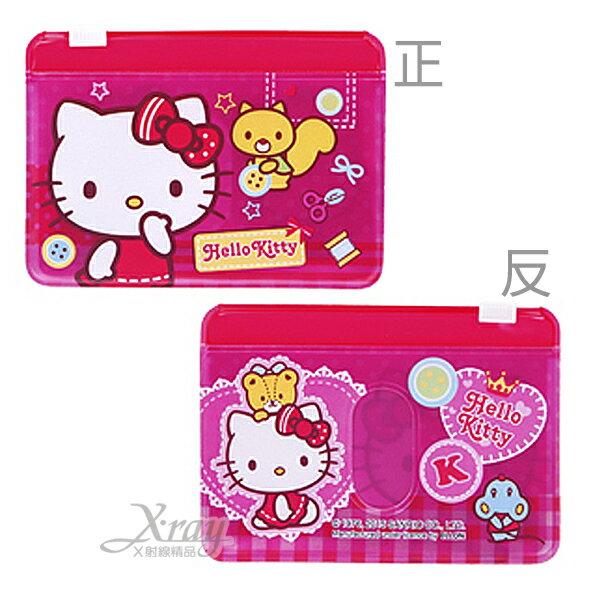 X射線【C936838】Kitty雙層卡片套-1入桃,票夾/收納本/多功能卡片套/收集冊