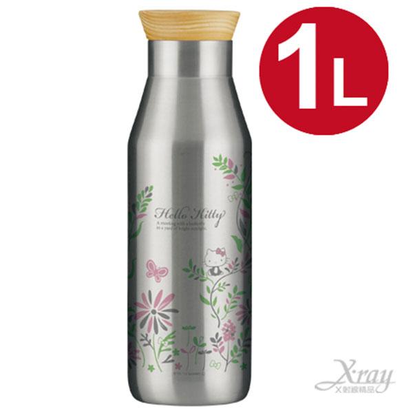 X射線【C299766】Hello Kitty不鏽鋼冷水壺1L+木製蓋子,環保/隨手瓶/保溫杯/保冷保溫