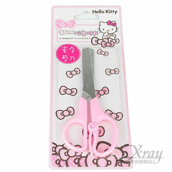 X射線【C063807】Kitty安全剪刀-剪柄有刻度,圓頭剪刀/安全剪刀/開學必備/辦公用品