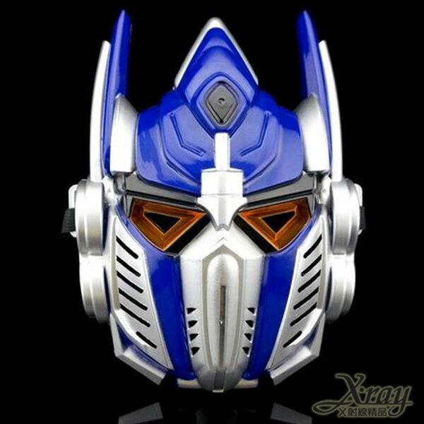 X射線【W060015】柯博文發光面具,萬聖節/角色扮演/派對裝扮/舞會變裝/表演/復仇者聯盟