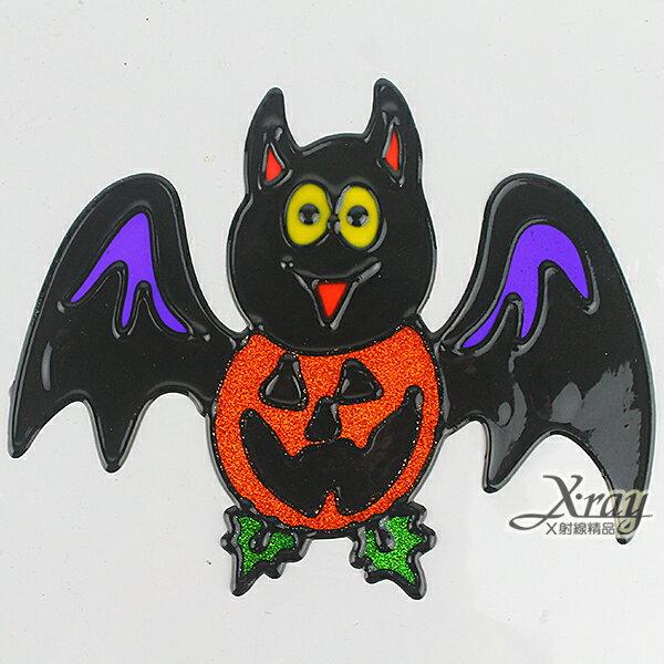 X射線【W405402】萬聖金粉果凍貼-A蝙蝠,萬聖節/角色扮演/化妝舞會/聖誕節/表演造型/派對道具