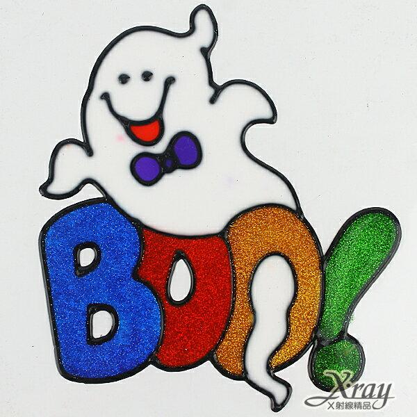 X射線【W405402】萬聖金粉果凍貼-E幽靈BOO,萬聖節/角色扮演/化妝舞會/聖誕節/表演造型/派對道具B