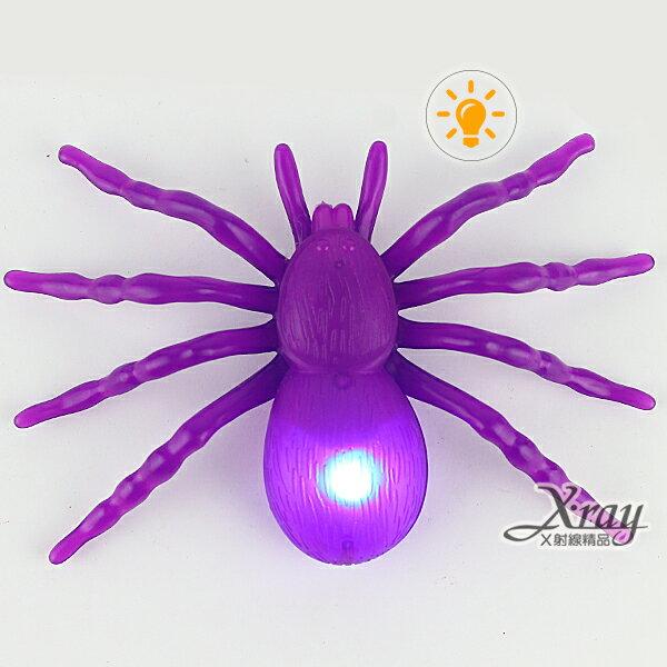 X射線【W405730】閃光蜘蛛-C紫,萬聖節/造型燈/佈置/裝飾/擺飾/會場佈置