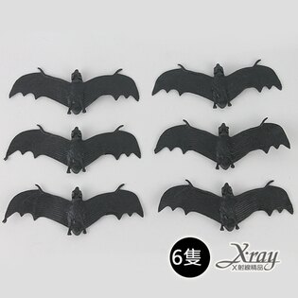 X射線【W405754】小蝙蝠6入,萬聖節/造型燈/佈置/裝飾/擺飾/會場佈置