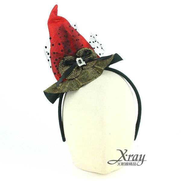 X射線【W412516】紗網巫婆紅帽髮圈,萬聖節服裝/派對用品/舞會道具/cosplay服裝/角色扮演