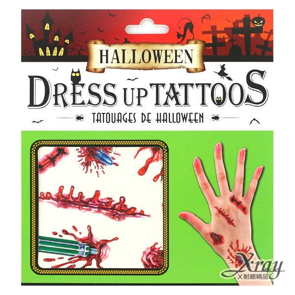 X射線【W414459】萬聖紋身貼紙-A剪刀刺傷,萬聖節/角色扮演/化妝舞會/聖誕節/表演造型/派對道具