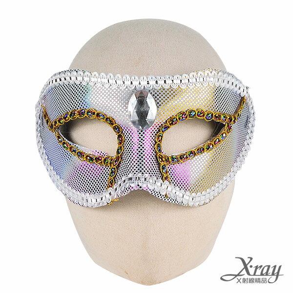 X射線【W060021A】寶石亮片面具-白,萬聖節服裝/派對用品/舞會道具/cosplay服裝/角色扮演