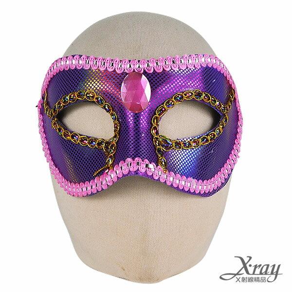 X射線【W060021B】寶石亮片面具-紫,萬聖節服裝/派對用品/舞會道具/cosplay服裝/角色扮演