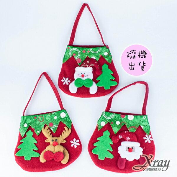 X射線【X294495】聖誕禮物袋(1入-老公公.麋鹿.雪人隨機出貨不挑款),聖誕節/聖誕禮物/佈置裝飾/掛飾
