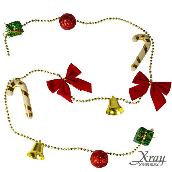 X射線【X297052】聖誕裝飾鍊珠條,聖誕節/聖誕樹/聖誕佈置/聖誕掛飾/裝飾/吊飾
