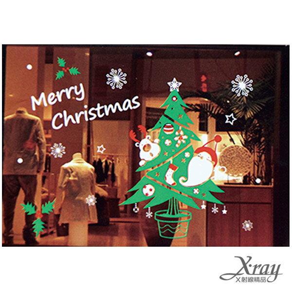 X射線【X109299】聖誕樹(綠)與聖誕紅靜電窗貼,聖誕節/聖誕擺飾/聖誕佈置/聖誕造景/櫥窗佈置/玻璃貼