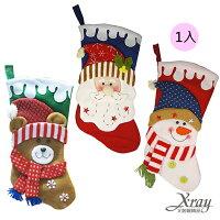 聖誕節禮物推薦X射線【X383090】19吋玩偶造型聖誕襪(1入-老人.雪人.熊3選1),聖誕襪/聖誕禮物袋/聖誕衣/聖誕帽/聖誕包