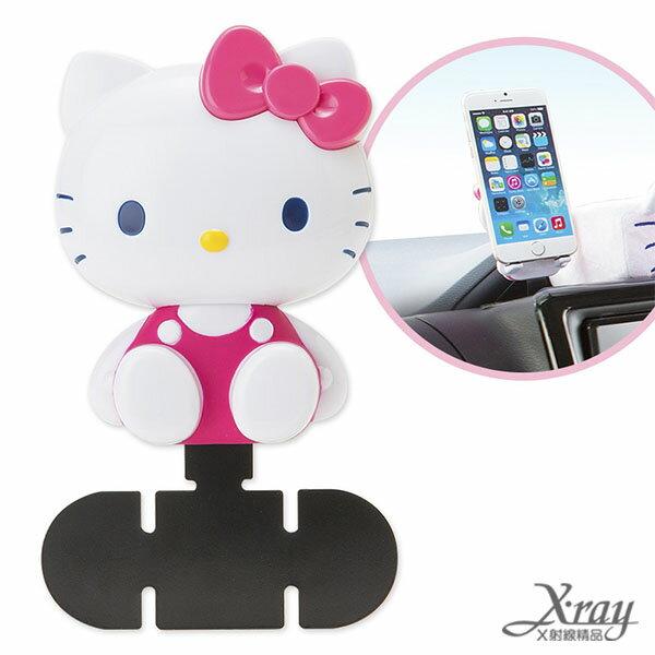X射線【C190001】Hello Kitty 車用手機座,汽車配件/車用必備