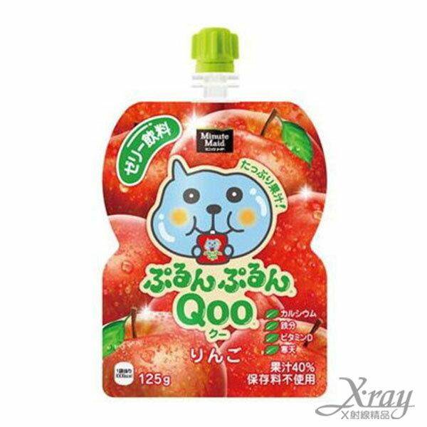 X射線【C119580】Qoo蘋果口味果凍飲料,點心/汽水/零嘴