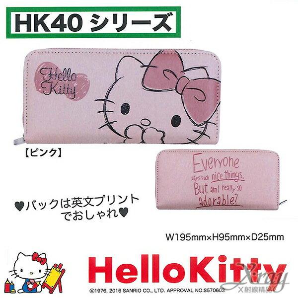 X射線【C136142】Hello Kitty 長皮夾-粉臉,皮包/長皮夾/錢包/零錢鈔票包
