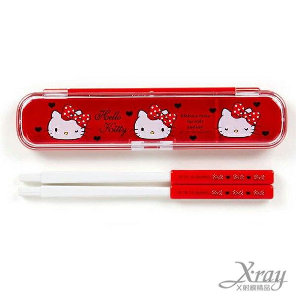 X射線【C185766】Hello Kitty組合筷子(附盒子),筷子/環保/開學/便當盒/衛生
