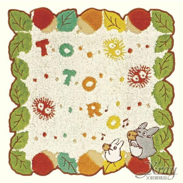X射線【C206000】TOTORO龍貓毛巾-陶笛,浴巾/毛巾/盥洗小物/龍貓/宮崎駿
