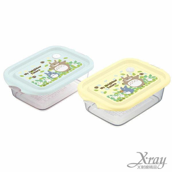 X射線【C324246】龍貓塑膠密封保鮮盒(2入),便當盒/野餐/環保/開學