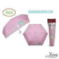 雙子星周邊商品推薦到X射線【C653160】雙子星三折傘,雨傘/雨具/晴雨兩用