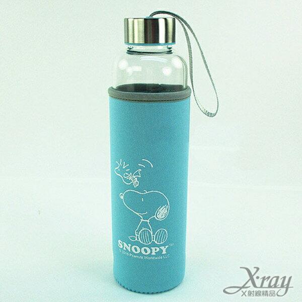 X射線【C092912】史奴比附套玻璃水壺-藍,水瓶/隨身瓶/飲水壺/外出水壺/防漏