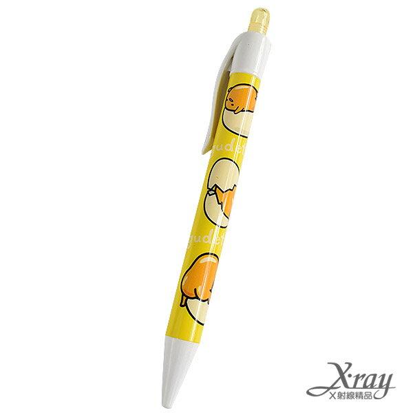 X射線【C661914】蛋黃哥胖胖油性原子筆,筆盒/文具包/開學季